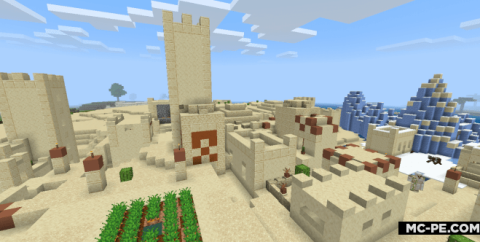 Сид с храмом в пустыне и деревней рядом [1.16]