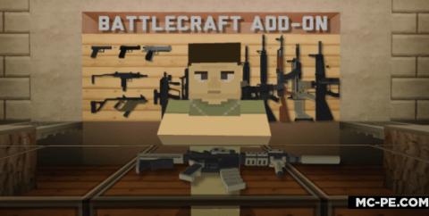 Мод на оружие БаттлКрафт [1.16] (BattleCraft)