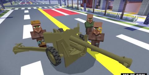 Мод на Артиллерию и Пушки [1.16] (Artillery)