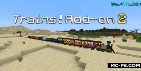 Поезда и вагоны [1.16]