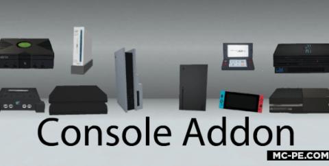 Мод на консоли Playstation 5, Xbox Series X и Nintendo Switch [1.16] (Console)