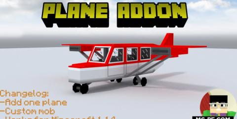 Мод на Самолет [1.16] (Plane)