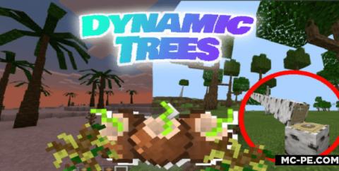 Реалистичные деревья [1.16]