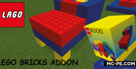 Кубики Лего [1.16]