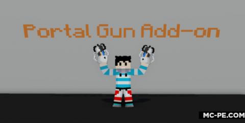 Мод на портальную пушку [1.16] [1.14] (Portal Gun)