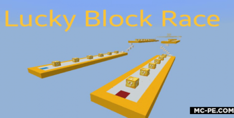 Лаки блок испытание на удачу [1.16]
