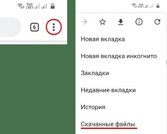 Как открыть файл при помощи Майнкрафт