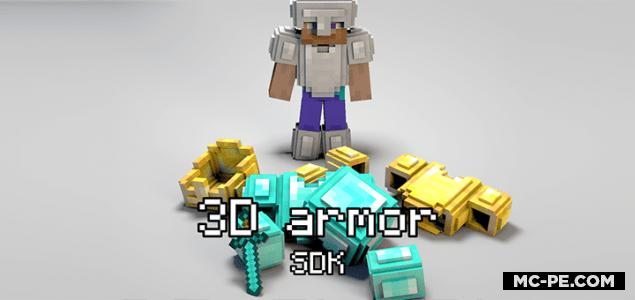 3Д броня [1.16] [1.14] (3D Armor)