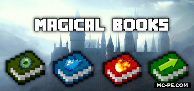Магические книги [1.16] (Glowing Magical Books)
