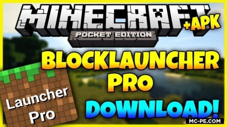 BlockLauncher Pro [0.14.0] [0.13.1] [0.12.3]