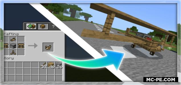 Биплан — Деревянный самолет [1.16] (Biplane PE)