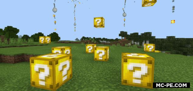 Дожди из лаки блоков [1.16] (Raining Lucky Blocks)