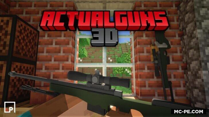 Мод: Современное оружие 3D [1.17] [1.16]