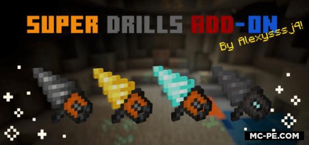 Super Drills [1.16] (мод на буры)