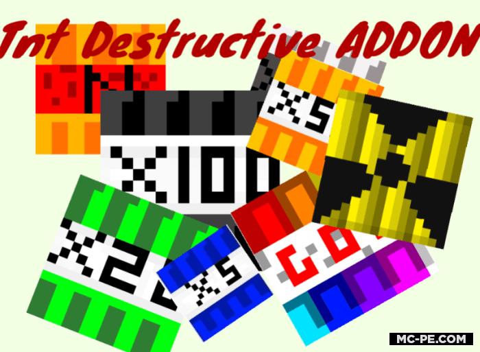 TNT Destructive [1.16] (динамит повышенной мощности)