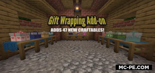 Gift Wrapping [1.16] — мод на подарки