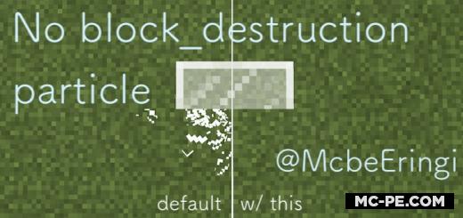 No block_destruct Particle [1.16] — удаление частиц