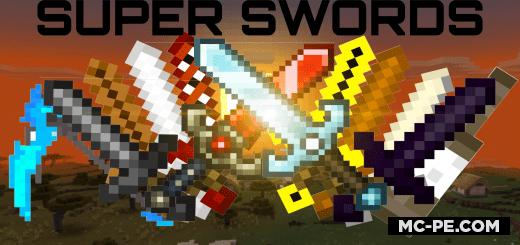 Супер мечи [1.16]