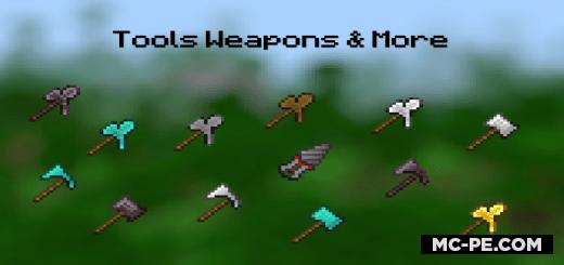 Новые инструменты, бур и оружие [1.16]