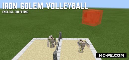 Волейбол Железных Големов [1.16]