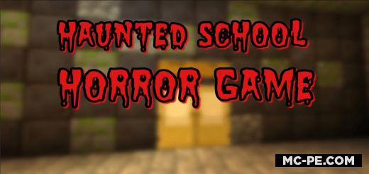 Карта: Школа с привидениями [1.17]