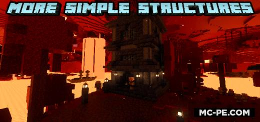 Мод: Простые структуры [1.17] [1.16]