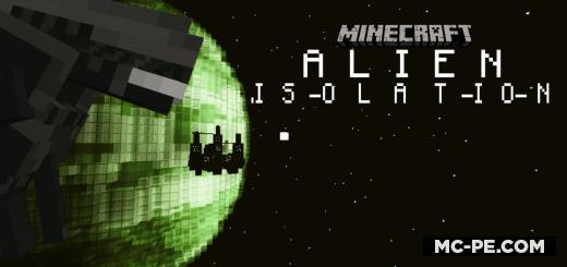 Карта: Alien Isolation [1.17]
